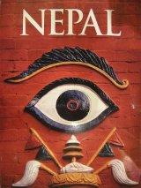 ムック:NEPAL ゆうメールOK