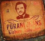 PURANI JEANS Kishore Collectin