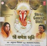 Shree Ganesh Stuti