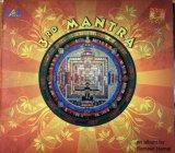 3RD MANTRA / Sameer Hamal