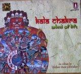 Kala Chakra / Wheel of Life