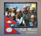 Folk Music From Nepal