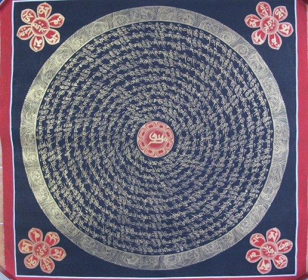画像1: 手描きタンカ:マントラ 曼荼羅