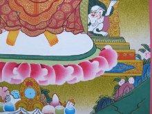 他の写真3: 手描きタンカ:マイトレーヤ(弥勒菩薩)