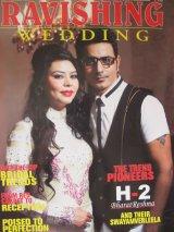 インドのウェディング雑誌 RAVISHING Vol 5 Issue 7