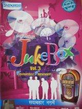 Juke Box vol.3