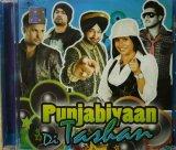 Punjabiyaan Di Tasban