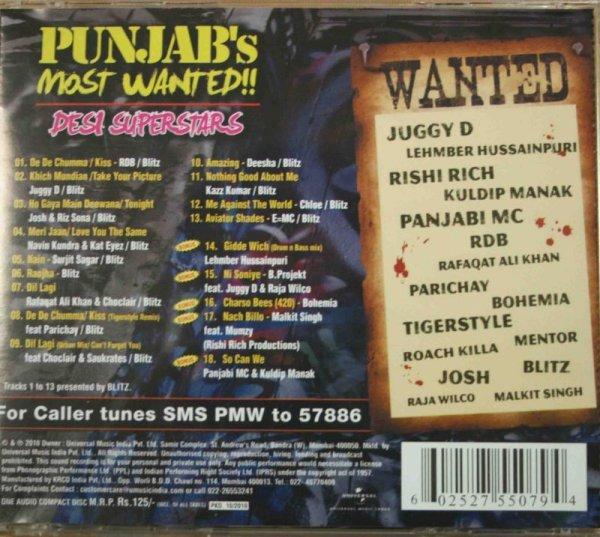 画像4: PUNJAB'S most wanted !  DESI SUPERSTARS