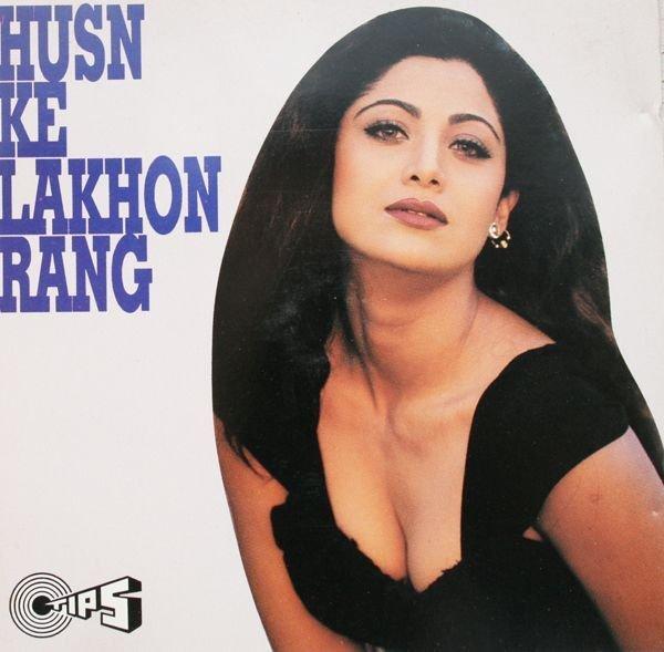 画像1: HUSN KE LAKHON RANG
