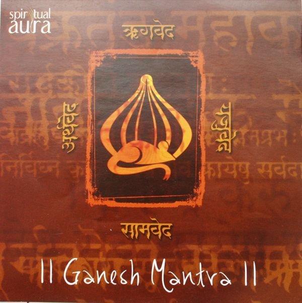 画像1: GANESH MANTRA