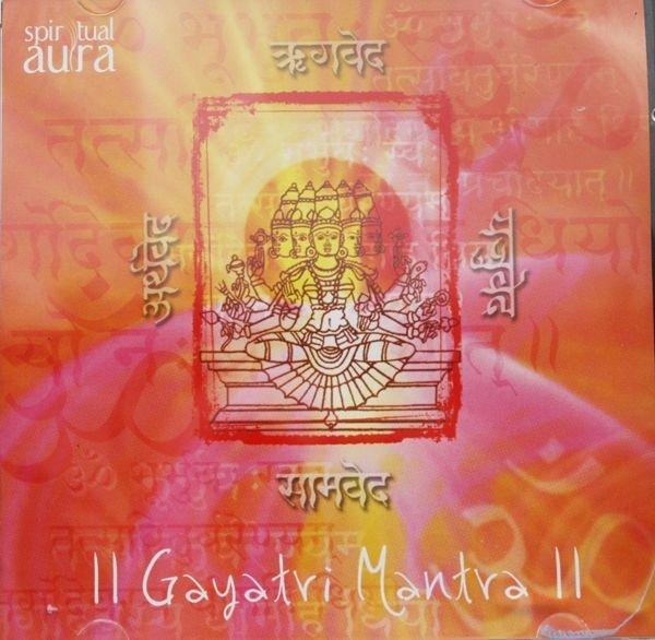 画像1: GAYATRI MANTRA