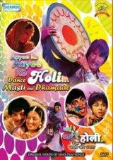 Aayee Re Aayee Re Holi... Dance Masti Aur Dhamaal