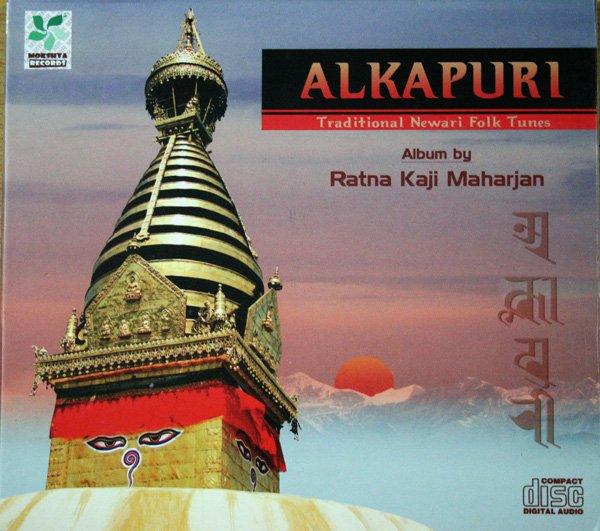 画像1: ALKAPURI / Ratna Kaji Maharjan   Newari Folk Tune