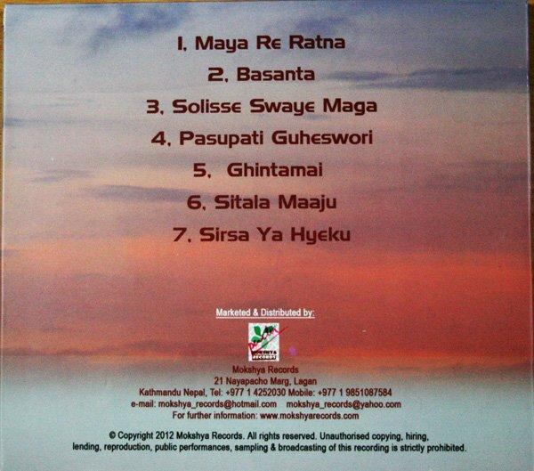 画像2: ALKAPURI / Ratna Kaji Maharjan   Newari Folk Tune
