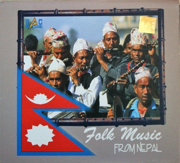 画像1: Folk Music From Nepal