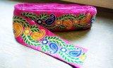 インディアンリボンレース:ピンク刺繍 ペイズリー 郵送OK