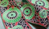 インディアンリボンレース:花 緑&赤 郵送OK