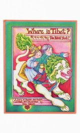 Where Is Tibet: A Story in Tibetan and English / Gina Halpern  <郵送OK >