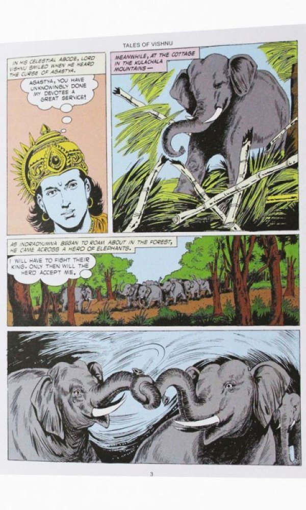 画像3: TALES OF VISHNU / Subba Rao、 H.S. Chavan