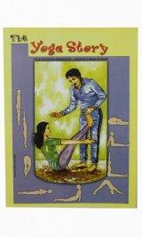 The Yoga Story / Srimathy Gopalaksrishnan、C.Diwakar & V.Ramesh  <郵送OK>