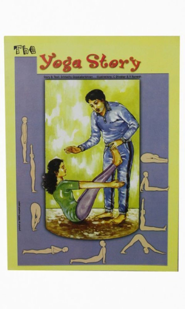 画像1: The Yoga Story / Srimathy Gopalaksrishnan、C.Diwakar & V.Ramesh  <ゆうメールOK>
