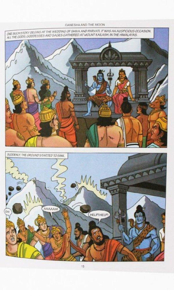 画像4: GANESHA AND THE MOON /Prabha Nair、 M.Mohandas