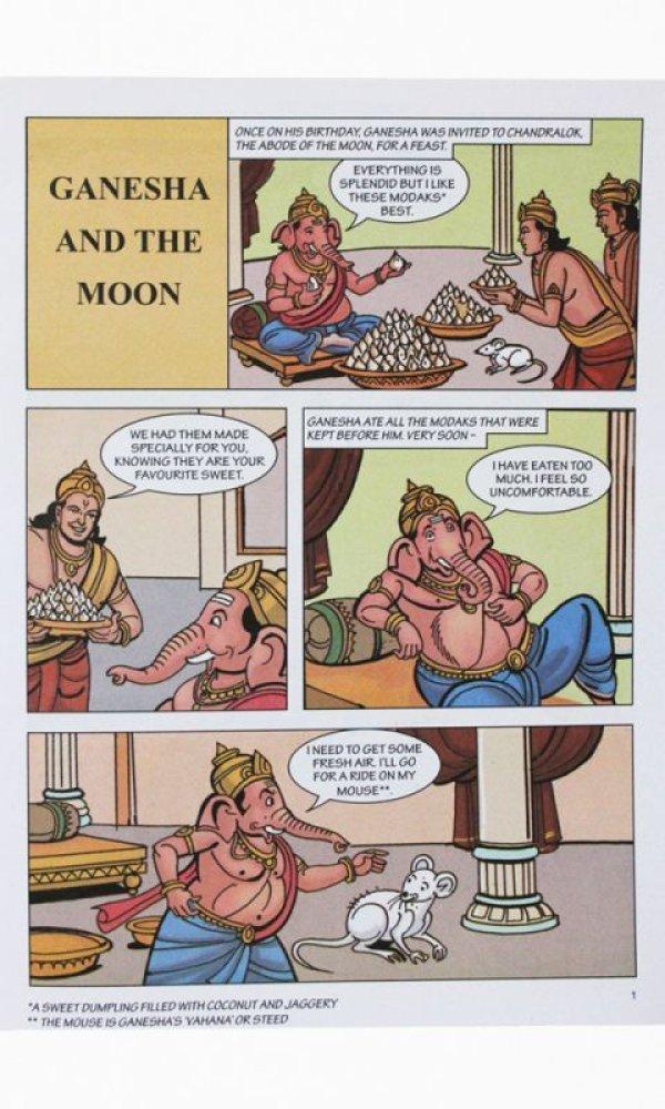 画像3: GANESHA AND THE MOON /Prabha Nair、 M.Mohandas