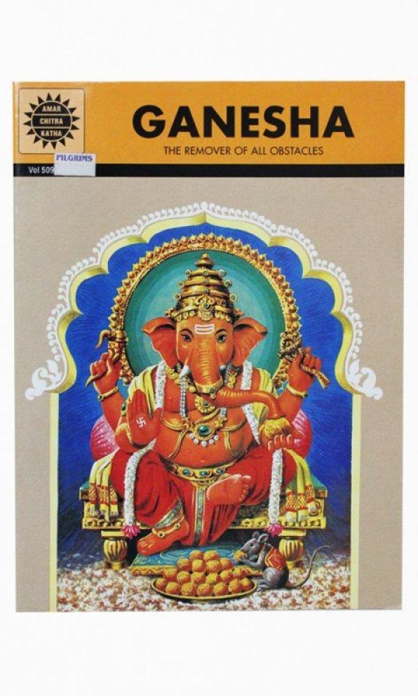 画像1: GANESHA /Kamala Chandrakant、 C.M. Vitankar