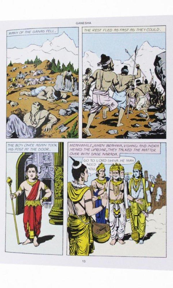 画像5: GANESHA /Kamala Chandrakant、 C.M. Vitankar