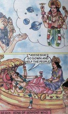 他の写真2: The Yoga Story / Srimathy Gopalaksrishnan、C.Diwakar & V.Ramesh  <ゆうメールOK>