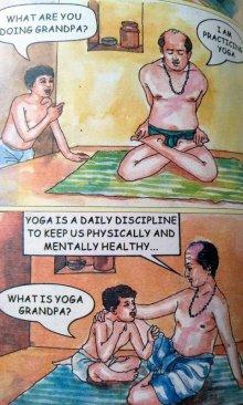 他の写真3: The Yoga Story / Srimathy Gopalaksrishnan、C.Diwakar & V.Ramesh  <ゆうメールOK>