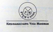 他の写真1: The Yoga Story / Srimathy Gopalaksrishnan、C.Diwakar & V.Ramesh  <ゆうメールOK>