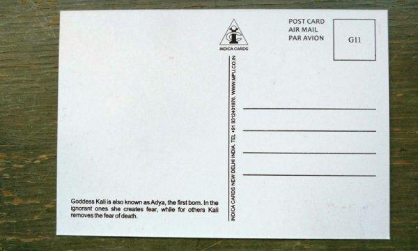 画像2: 神様ポストカード:カーリー 郵送OK