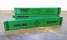 他の写真1: ヒマラヤ ヒーリングインセンス
