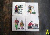 ネパールの手すき紙のプチノート