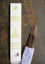 チャクラインセンス SOLAR PLEXUS/ソーラープラクシス