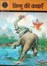 TALES OF VISHNU / Subba Rao、 H.S. Chavan