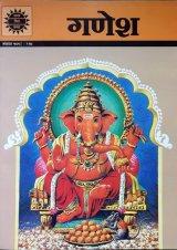 GANESHA /Kamala Chandrakant、 C.M. Vitankar