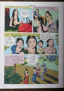 他の写真1: ANIRUDDHA
