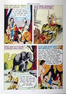 他の写真1: ANCESTORS OF RAMA〜ラーマのルーツ
