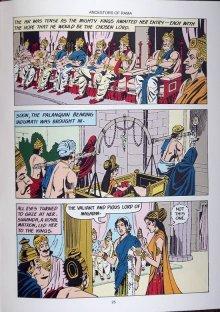 他の写真2: ANCESTORS OF RAMA〜ラーマのルーツ