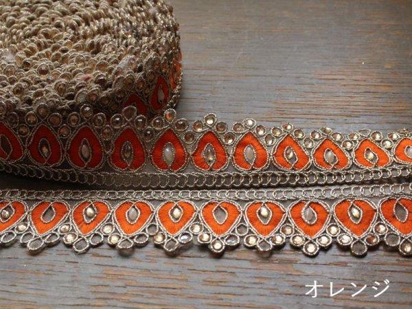 画像2: インディアンリボンレース:各オレンジ、グリーン、ムラサキ <クリックポストOK>