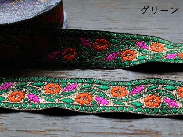 画像2: インディアンリボンレース:花 各グリーン、パッションピンク、グレー、ピンク、ネイビー